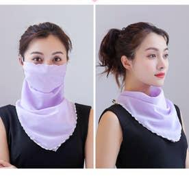 UVカバーストールマスク【返品不可商品】 (E)