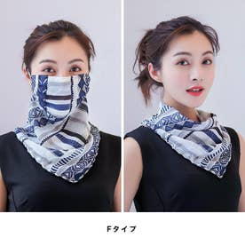 UVカバーストールマスク【返品不可商品】 (F)