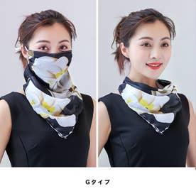 UVカバーストールマスク【返品不可商品】 (G)