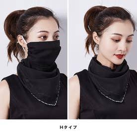 UVカバーストールマスク【返品不可商品】 (H)