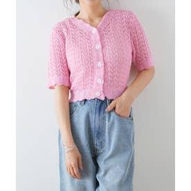 透かし編みVネックカーディガン (ピンク)