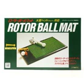 アイリスソーコー IRIS SOKO ゴルフ練習器具 ローターボールマット