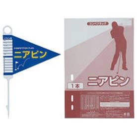ゴルフ コンペ小物 0941001510