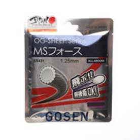 軟式テニス ストリング MSフォース ディープブラック SS431DBK SS431