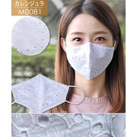 [マスク]ケース付き 冷感素材レースマスク[200812] (M0081カレンジュラ)
