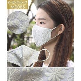 [マスク]ケース付き 冷感素材レースマスク[200812] (M0085オーガンジーレース)
