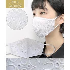 [マスク]ケース付き 冷感素材レースマスク[200812] (M0039花びら)