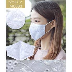 [マスク]ケース付き 冷感素材レースマスク[200812] (M0083ジャスミン)