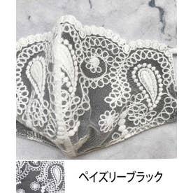 [マスク]ケース付き 抗菌素材レースマスク[200813] (F001ペイズリーブラック)