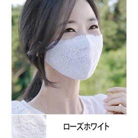 [マスク]ケース付き 抗菌素材レースマスク[200813] (F016ローズホワイト)