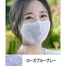[マスク]ケース付き 抗菌素材レースマスク[200813] (F016ローズブルーグレー)