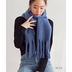 [ファッション小物]太フリンジボリュームマフラー[200805] (ブルー)