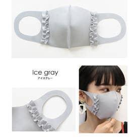 [マスク]ノーズワイヤー入りフリルマスク[200940] 【返品不可商品】 (アイスグレー)