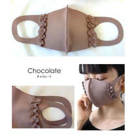 [マスク]ノーズワイヤー入りフリルマスク[200940] 【返品不可商品】 (チョコレート)
