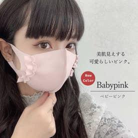 [マスク]ノーズワイヤー入りフリルマスク[200940]【返品不可商品】 (ベビーピンク)