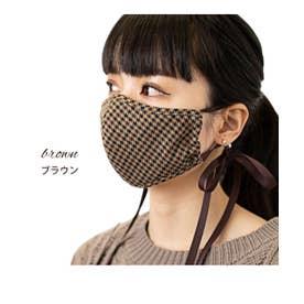 [マスク]洗えるチェック柄リボンファッションマスク[201126]【返品不可商品】 (ブラウン)