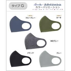 [マスク]【5枚セット】洗える3Dフィットマスク[200941] (タイプG)【返品不可商品】