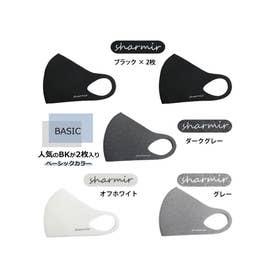 [マスク 5枚セット]洗える3D ロゴ入り ウレタン布マスク[201101] (BASIC)【返品不可商品】