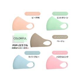 [マスク 5枚セット]洗える3D ロゴ入り ウレタン布マスク[201101]【返品不可商品】 (カラフル)