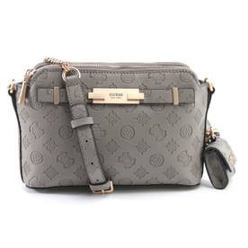 BEA Double Zip Crossbody Bag (TAUPE)