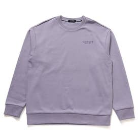 Logo Sweat (LAVENDER)