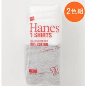 VネックTシャツ メンズ 半袖 H5125(ホワイト×グレー【997】)