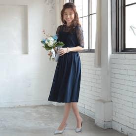 結婚式・二次会・セレモニーシーン対応 ワンピース・パーティードレス はしごレース切替ドレス320143 (ネイビー)