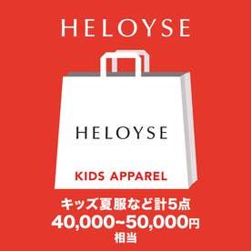 【2021年福袋】キッズ夏服(水遊びUV対応)・クリアトート5点 【返品不可商品】