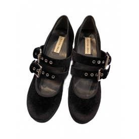 ballet wedge shoes (black)