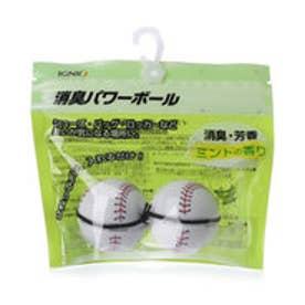 消臭ボール 野球 シューズケア 4832