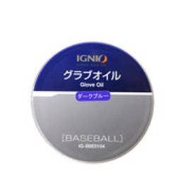 グラブオイル IG-8BE0114BL