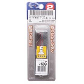 野球 バット小物 IG-8BE0164