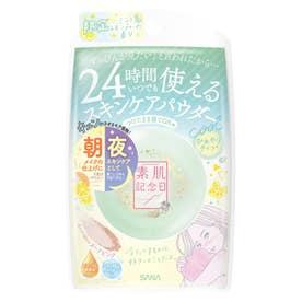 <素肌記念日> スキンケアパウダー (ヌードピンク)