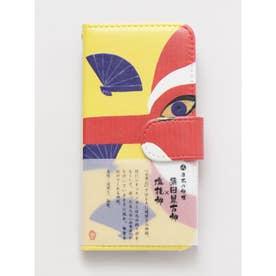 【岩座】iPhone7対手帳型携帯衣 日本神話 猿田毘古神/塩椎神 その他