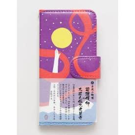【岩座】iPhone7対応 手帳型携帯衣 日本神話 菊理媛神/木花之佐久夜毘売 その他