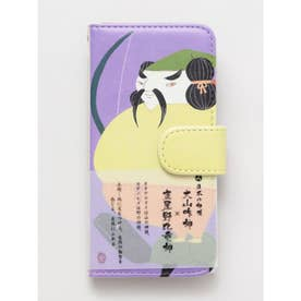 【岩座】iPhone7対応 手帳型携帯衣 日本神話 大山咋神/鹿屋野比売神 その他