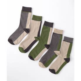 アシンメトリー 片方だけの5枚セット ソックス ユニセックス 靴下(MIX)