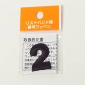 Japana リストバンド バンゴウワッペン 2 ブラック