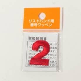 Japana リストバンド バンゴウワッペン 2 レッド