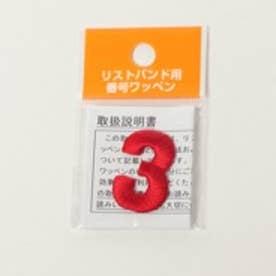 Japana リストバンド バンゴウワッペン 3 レッド