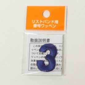 Japana リストバンド バンゴウワッペン 3 ブルー