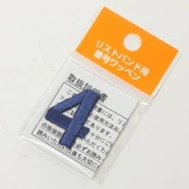 Japana リストバンド バンゴウワッペン 4 ブルー
