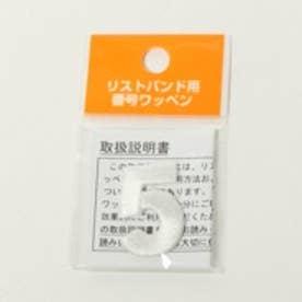 Japana リストバンド バンゴウワッペン 5 ホワイト