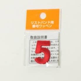 Japana リストバンド バンゴウワッペン 5 レッド