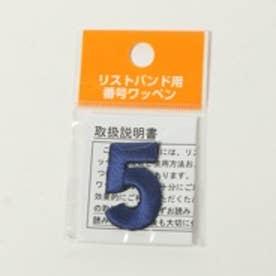 Japana リストバンド バンゴウワッペン 5 ブルー