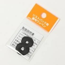Japana リストバンド バンゴウワッペン 8 ブラック