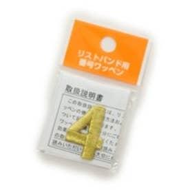 Japana リストバンド バンゴウワッペン 4 ゴールド