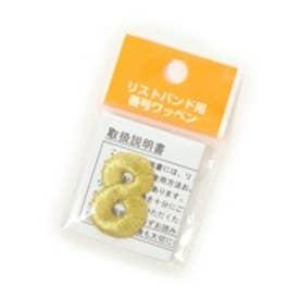 Japana リストバンド バンゴウワッペン 8 ゴールド