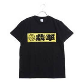 (ユニセックス) :漢字ロゴ入りオリジナルTシャツ 翡翠-ブラック (ブラック)