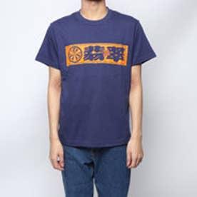 (ユニセックス) :漢字ロゴ入りオリジナルTシャツ 翡翠-ネイビー(ネイビー)